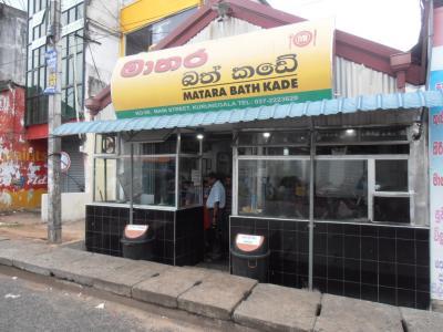 2011年8月タイ-スリランカ旅行スリランカ後半16日クルネーガラ中心部タミル族の食堂