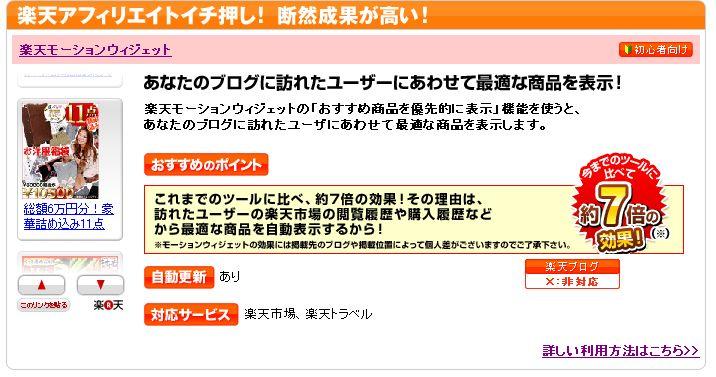 WS000002_20101214195613.jpg