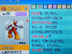 gouenjibasya-mo.jpg