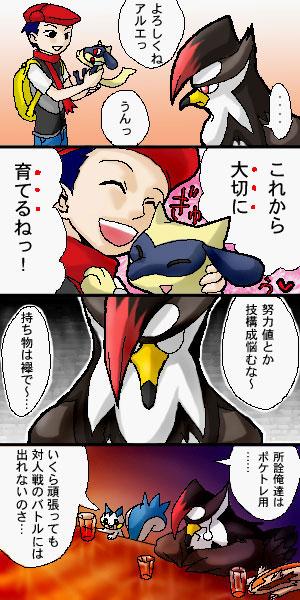 konnitihairorioru@.jpg