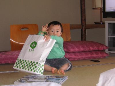 snap_harekumoday_201033112053.jpg