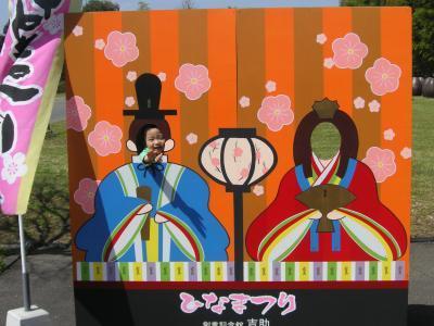 snap_harekumoday_201033112838.jpg
