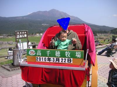 snap_harekumoday_201033113018.jpg
