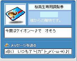 Maple91128-1.jpg