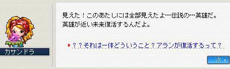Maple91201-1.jpg