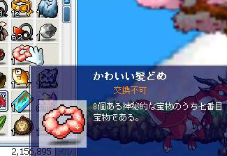 Maple91206-1.jpg