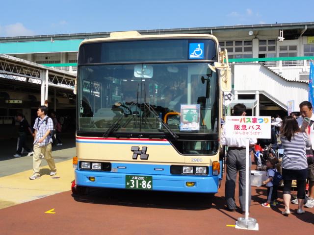 阪急バス。