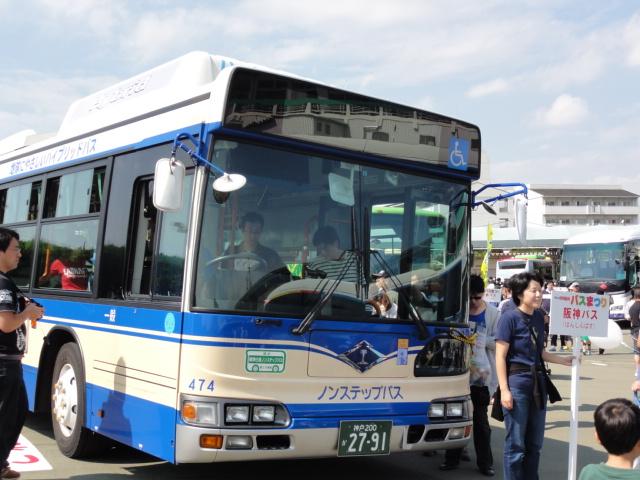 阪神バス。