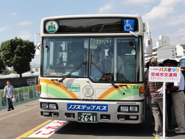 尼崎市交通局。