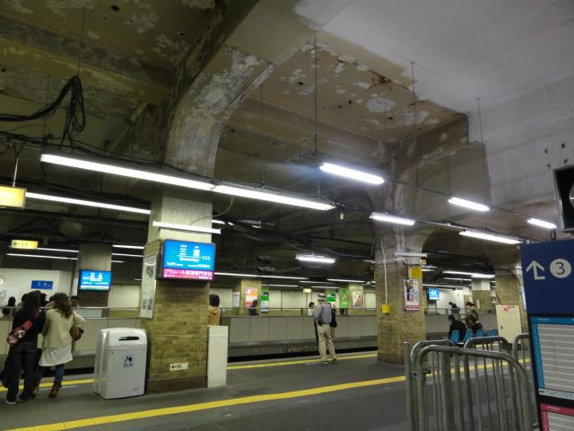 阪神三宮。