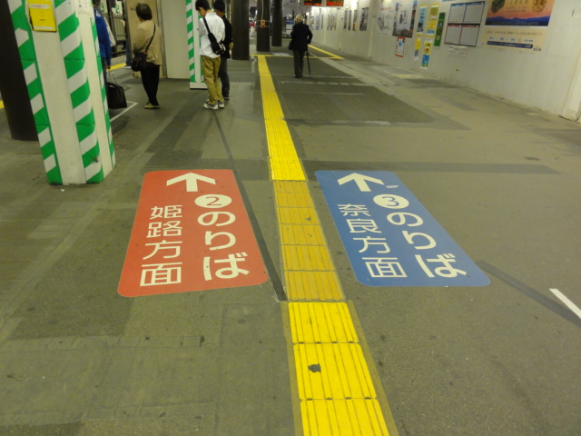 阪神三宮駅。