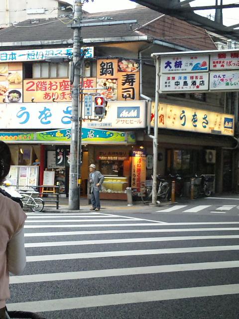 日本一短い回転寿司。