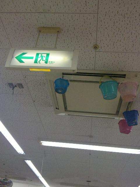 ダイエー甲子園。