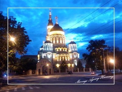 2013_kharkov_1.jpg