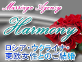 Harmony_bunner_2_20120205144530.jpg