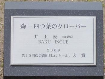 TYOUKOKU1004271.jpg