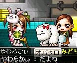 Maple100102_045250.jpg