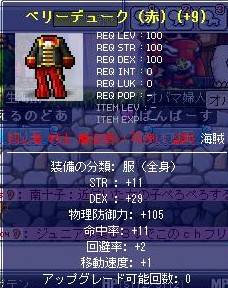 Maple100102_054515.jpg