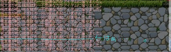 Maple100103_053635.jpg