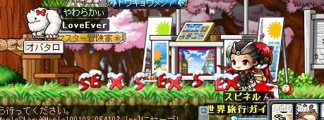 Maple100103_054131.jpg