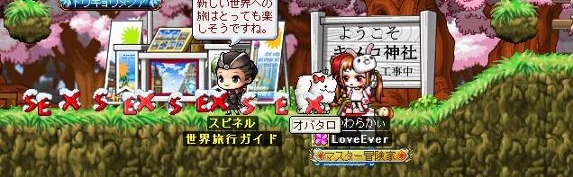 Maple100103_054140.jpg