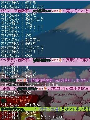 Maple100103_173247.jpg