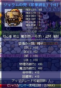 Maple100103_232341.jpg