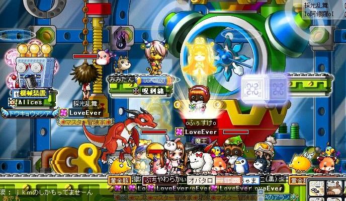 Maple100104_012136.jpg