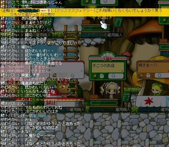 Maple100106_030810.jpg