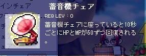 Maple100108_192112.jpg