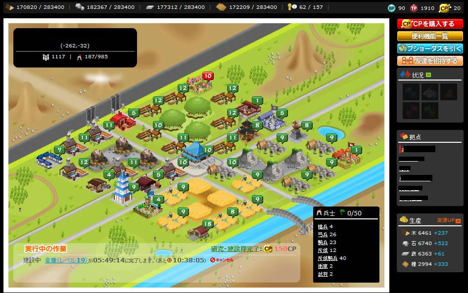 bdcam 2010-05-07 19-11-02-895