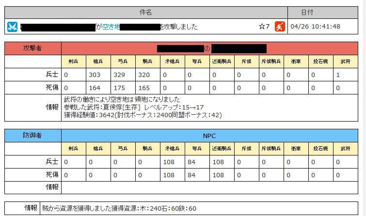 bdcam 2010-05-07 19-13-52-728