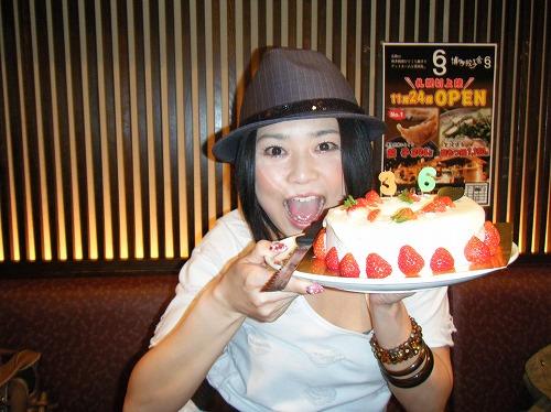 風土ケーキ1
