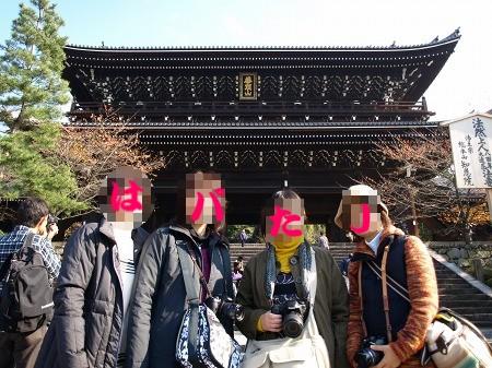 4人娘で(^o^)丿