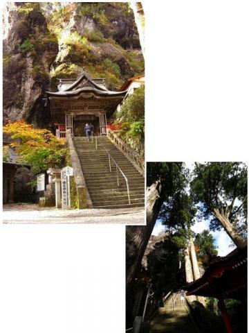 榛名神社!