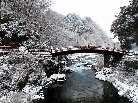 2009.12.日光神橋 081