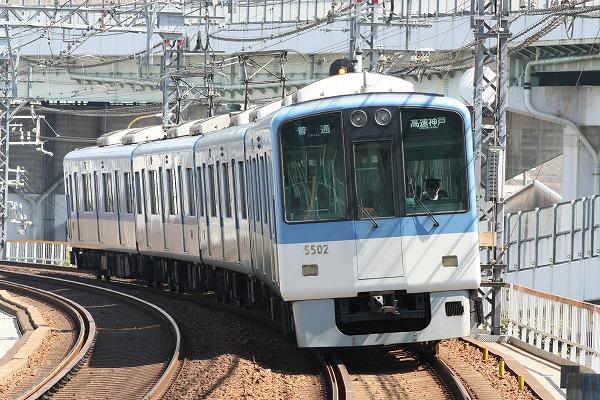 Hanshin5501F_Yodogawa