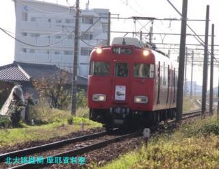名鉄ありし日の7100形 4