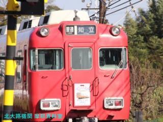 名鉄ありし日の7100形 5