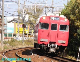 名鉄ありし日の7100形 9