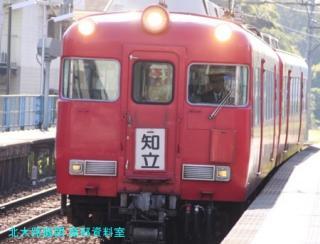 名鉄ありし日の7100形 10