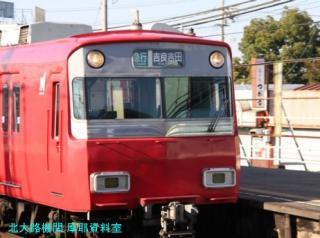 知立駅で7700形と1380形 10
