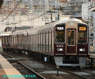 さよなら2009 2