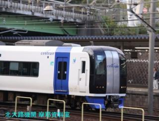 名鉄6800強化タイム 4