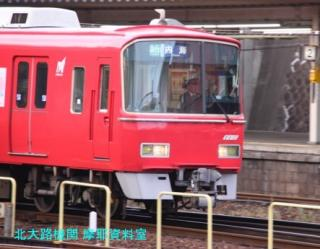 名鉄6800強化タイム 9