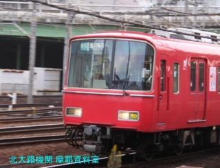 名鉄6800強化タイム 10