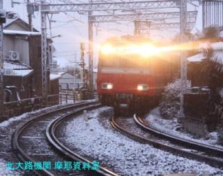 大晦日だよ名鉄電車! 2