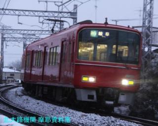 大晦日だよ名鉄電車! 4