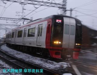 大晦日だよ名鉄電車! 5