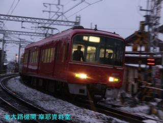 大晦日だよ名鉄電車! 6